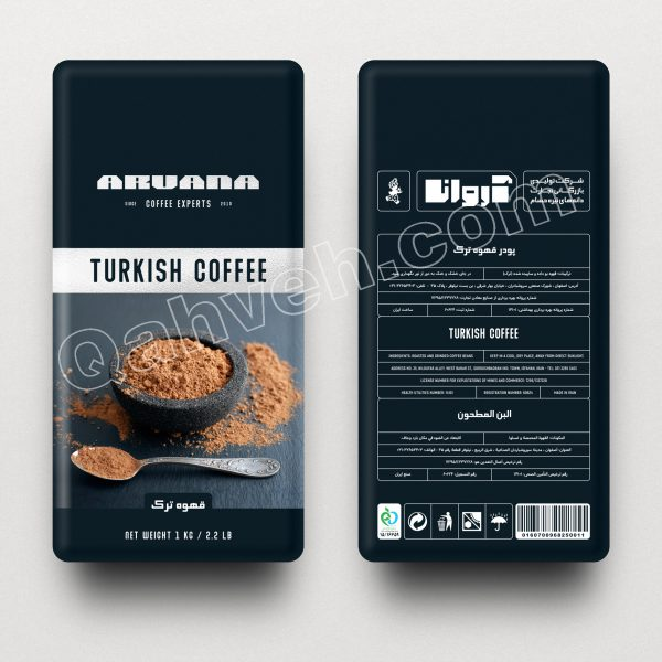 پودر قهوه ترک آروانا
