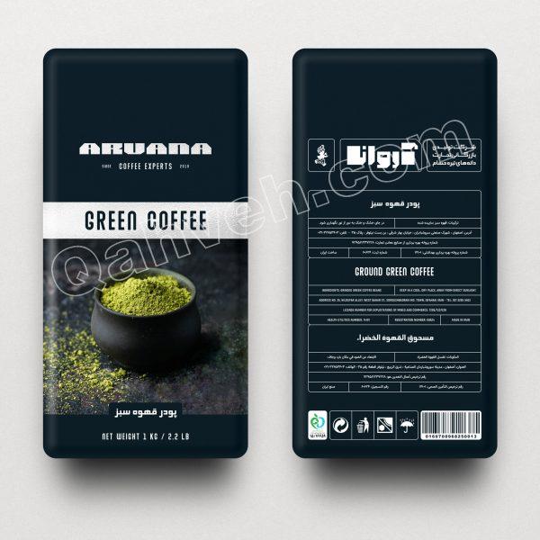 پودر قهوه سبز آروانا