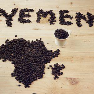 قیمت قهوه یمنی